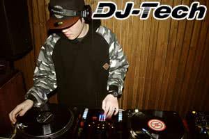 dj tech banner