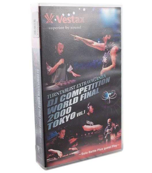 Vestax VHS Extravaganz 2000 S Vol. 1_1