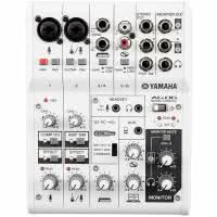 yamaha kompakt mixer
